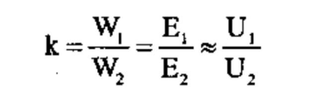 tỉ số biến đổi điện áp giữa các dây quấn